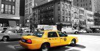 Visita guiada por Nueva York