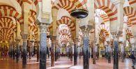 Excursión Córdoba desde Sevilla