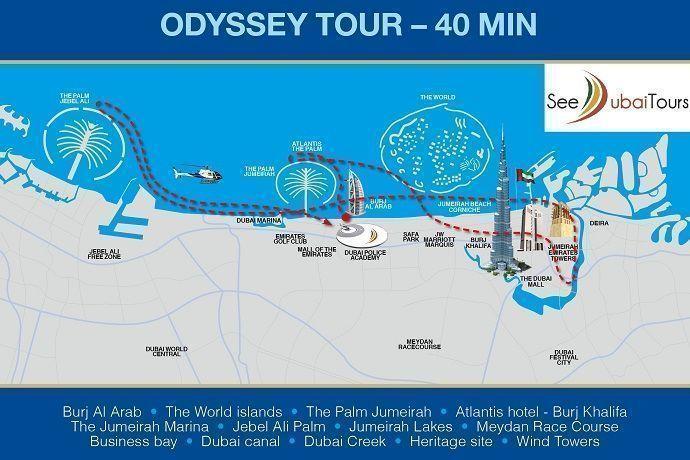 Helicóptero por Dubái. Odyssey. 40 minutos.