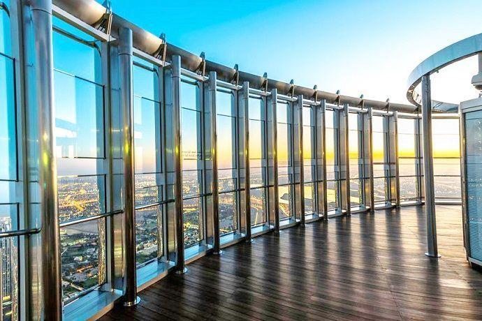 Reservas Burj Khalifa