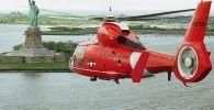 Tour en Helicóptero por Nueva York