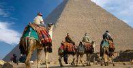 Mejores Tours por Egipto