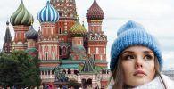 Guía turístico en Moscú, Privado y en español.