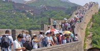 Guía muralla por la China.