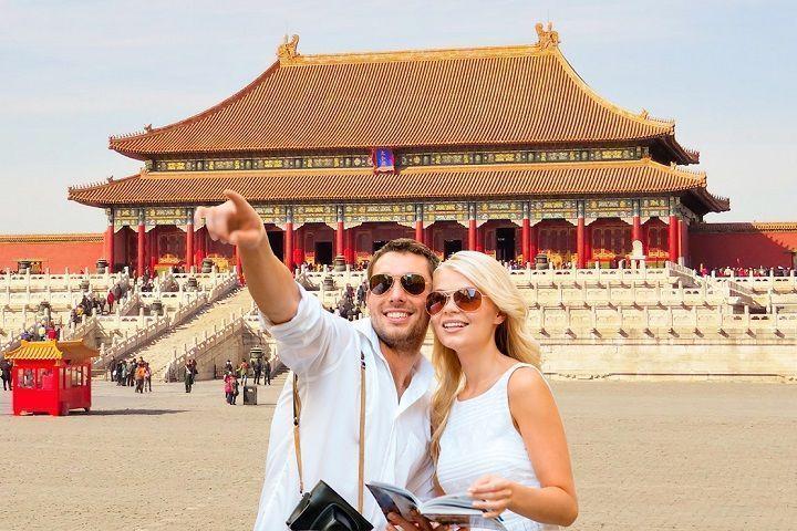 Guía turístico Pekín