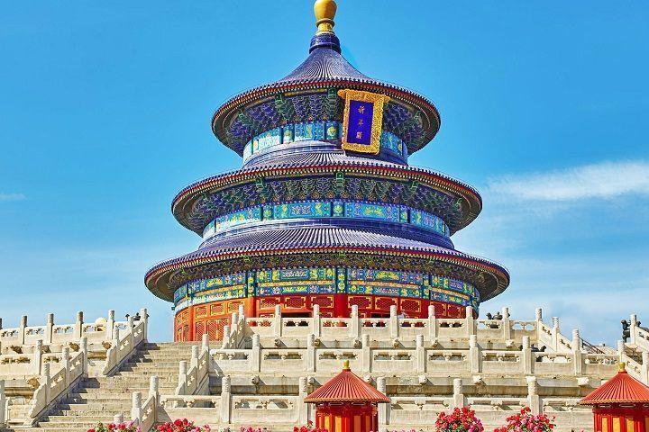 Pekín. Reservar visitas guiadas, tours y entradas.