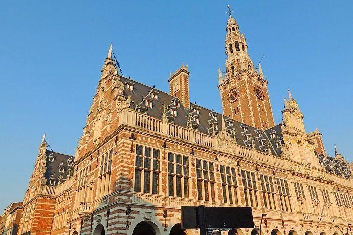 Excursión desde Bruselas a Lovaina