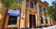 Reservar mesa en Hard Rock Sevilla