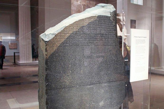 Tour Museo Británico