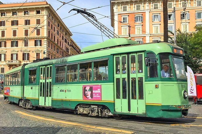 Cómo llegar al Coliseo en Tranvía