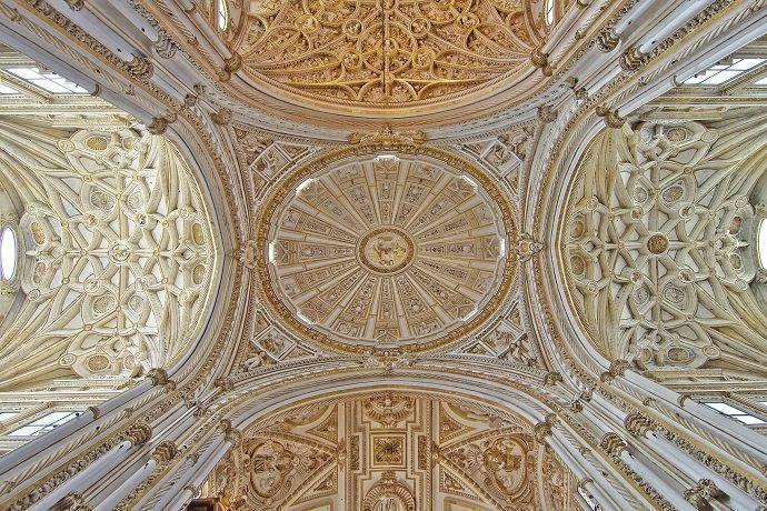 Visitar la catedral de Córdoba