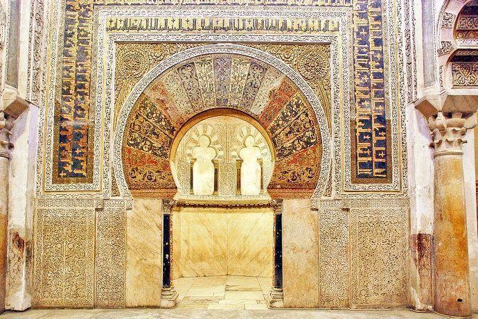Guía para el Mihrab de la Mezquita