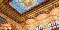 Visita guiada Palau de la Música