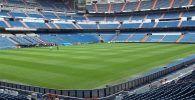 Visita guiada Bernabéu