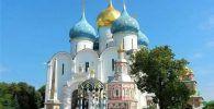 Excursión Serguiev Posad desde Moscú